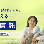 "<span class=""title"">【参加受付】2021年12月11日(土)10時~ 家族信託説明会 横浜市・桜木町</span>"